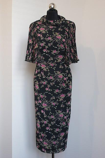 Купить китайскую одежду в интернете