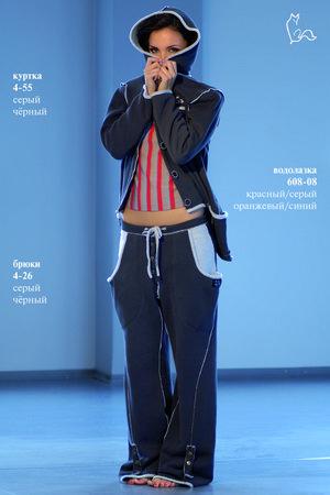 куртки женские спортивные - Куртка